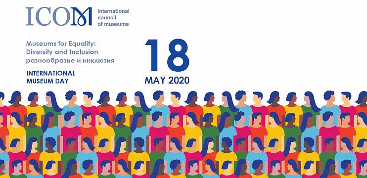 The International Museum Day on May 18!